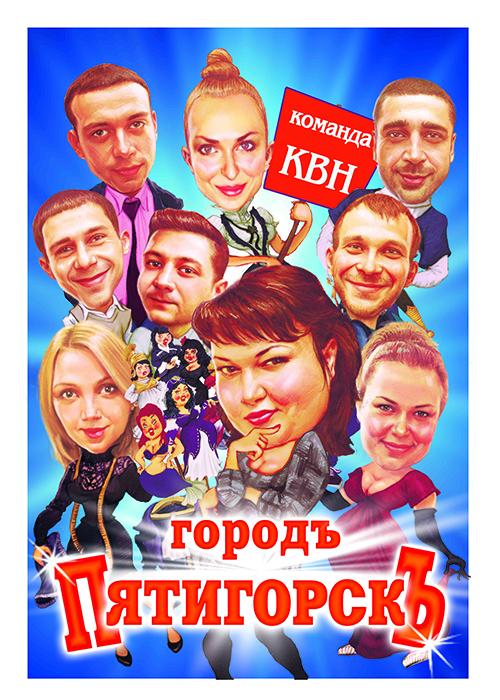 Пятигорск афиша концерты билеты на концерт д one в спб